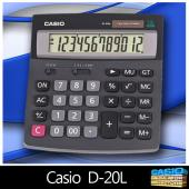 Kalkulator Casio D-20L