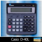 Kalkulator Casio D-40L (14 Digit)