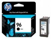 Tinta HP Officejet K 7100 (96 Black)