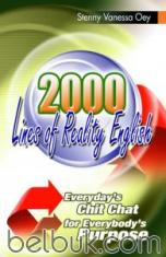 2000 Lines of Reality English