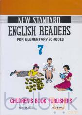 New Standard English Readers For Elementary Schools 7