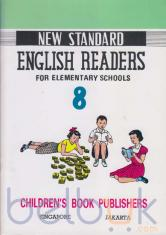 New Standard English Readers For Elementary Schools 8