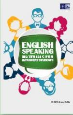 English Speaking Materials for Introvert Students
