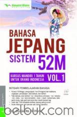 Bahasa Jepang Sistem 52M (Volume 1)