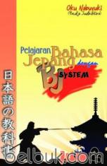Pelajaran Bahasa Jepang Dengan BJ System (Jilid 2)