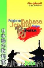 Pelajaran Bahasa Jepang Dengan BJ System (Jilid 3)