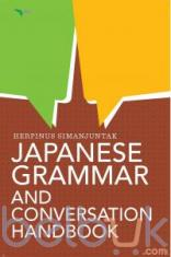 Japanese Grammar and Conversation Handbook