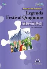 Legenda Festival Qingming