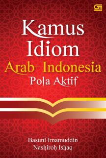 Kamus Idiom Arab - Indonesia: Pola Aktif