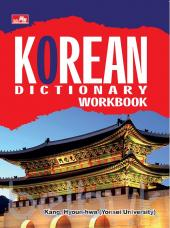 Korean Dictionary Workbook