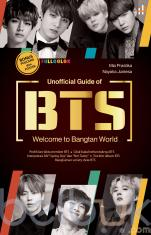 Unofficial Guide of BTS: Welcome to Bangtan World