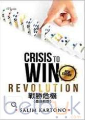 Crisis to Win Revolution