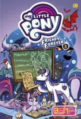 My Little Pony: Friends Forever 2
