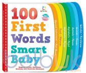 100 First Words Smart Baby: Mengenal Alfabet, Kendaraan, Binatang, Alat Musik, dan Makanan