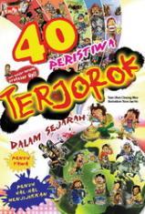 40 Peristiwa Terjorok Dalam Sejarah