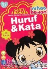 Kartu 3 Bahasa Ni Hao Kai-lan (Inggris, Mandarin, Indonesia): Huruf dan Kata (Usia 3+)