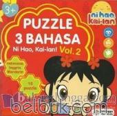 Puzzle 3 Bahasa Ni Hao, Kai-lan! (Indonesia - Inggris - Mandarin) (Usia 3+) (Volume 2)