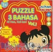 Puzzle 3 Bahasa Ni Hao, Kai-lan! (Indonesia - Inggris - Mandarin) (Usia 3+) (Volume 1)