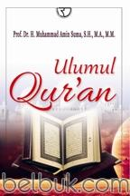 Ulumul Qur'an