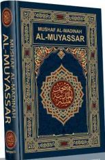 Mushaf Madinah al-Muyassar (Sedang)