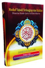 Mushaf Al-Kamil: Mushaf Tajwid Terlengkap dan Hafalan (Disertai Kode Garis & Blok Warna)