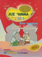 Juz Amma for Children: Three Language Arabic-Latin Indonesia English (Edisi Lux)