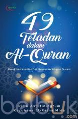 49 Teladan dalam Al-Quran