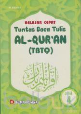Belajar Cepat: Tuntas Baca Tulis Al-Qur'an (TBTQ) (Jilid 4)