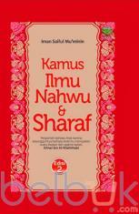 Kamus Ilmu Nahwu dan Sharaf (Edisi 2)