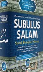 Subulus Salam (Jilid 4)