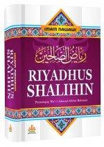 Riyadhus Shalihin