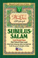 Subulus Salam (Jilid 1)