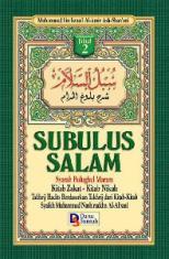 Subulus Salam (Jilid 2)