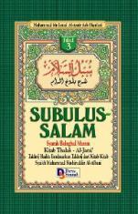 Subulus Salam (Jilid 3)