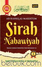 Sirah Nabawiyah: Sejarah Lengkap Kehidupan Nabi Muhammad (Hard Cover)