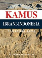 Kamus Ibrani - Indonesia: Perjanjian Lama