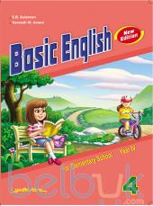 Basic English for Elementary School Year IV (Jilid 4)