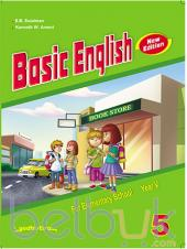 Basic English for Elementary School Year V (Jilid 5)