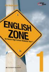 English Zone for Senior High School Students Year 1 (Jilid 1)