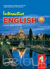 Interactive English Junior High School Grade VII (KTSP) (Jilid 1)