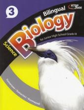 Science Biology for Junior High School Grade IX (Bilingual) (KTSP 2006) (Jilid 3)