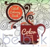 Adult Coloring Book: Color Harmony