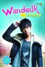 buku novel sastra novel remaja wandeuk oleh kim ryeong ryeo