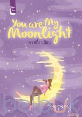 You Are My Moonlight