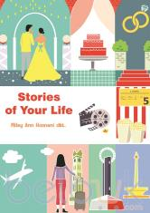 Stories of Your Life