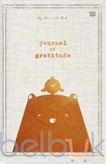 Journal of Gratitude