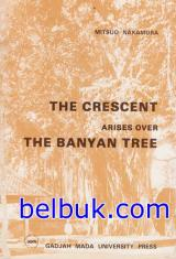 The Crescent Arises Over The Banyan Tree